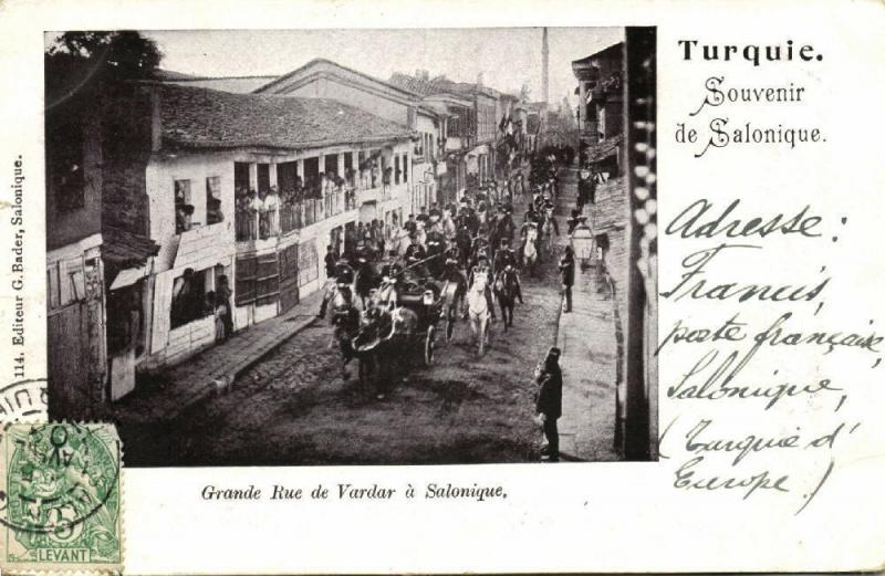 ottoman turkey, Greece, SALONICA SALONIQUE, Grande Rue de Vardar (1908) Stamp