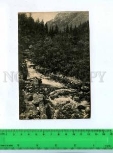 198899 RUSSIA Altai river Gromotushka influx Koksu Old Glavlit