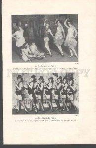 104270 Mexican & American BALLET Dancer NUDE Vintage PRINT