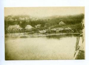 196722 RUSSIA Nakhodka settlement Vrangel Bay 1931 year