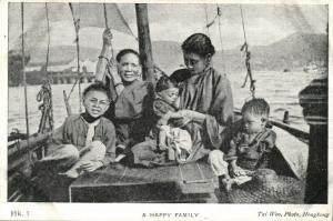 china, HONG KONG, Happy Family, Breast Feeding (1899) Tai Woo Hk. 1