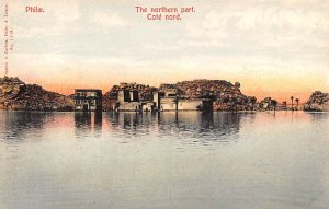 Northern Park Cote Nord Egypt, Egypte, Africa Unused