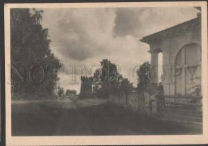 115592 Russia Moscow Oblast YAROPOLETS Estate GONCHAROV House