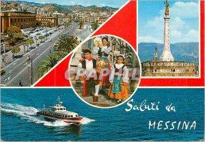 Postcard Modern Hotel Crystal Kathmandu Nepal