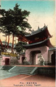 JAPAN Postcard Temple-gate of Sofukuji, Nagasaki (a979)