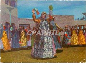 Postcard Modern Iran Dancer Folklore