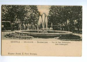 172124 SERBIA Beograd BELGRADE Kalimegdan Vintage postcard