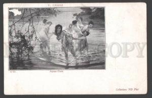 104675 Dancing MERMAIDS in Water by CHABAS vintage PC