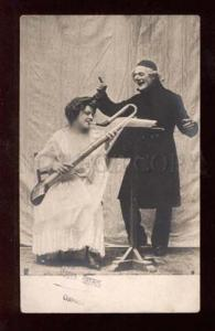 023944 CIRCUS Funny Musicians Pipe CLOWN ODESSA UKRAINE