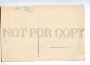 233116 SLOVENIA LJUBLJANA Grad Tivoli Vintage postcard