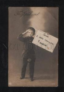 058077 Little Girl as MAILMAN vintage RUSSIAN PHOTO