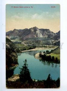 235983 Russia ALTAY Altai Katun Chu river Vintage Granberg #24