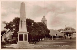 Ghana Gold Coast Kumasi Post Office and War Memorial Postcard