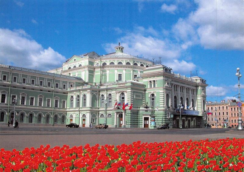 Russia St Petersburg Postcard, The Mariinsky Theatre X4
