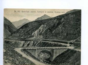 197552 RUSSIA WAR GEORGIAN road Kulagin bridge Glavlit #262