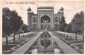Gate of Taj Mahal Agra India Unused