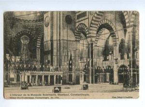 151676 Turkey CONSTANTINOPLE Mosque Suleimanie Vintage PC