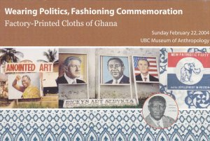 Factory-Printed Cloths of GHANA , 2004