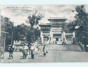 old card IMPERIAL MAUSOLEUM OF PEI-LING Mukden - Fengtian - Shenyang China F4949