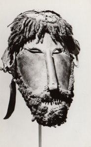 RP: Papua New Guinea , 50-60s ; Turtle Shell Mask , Torres Strait