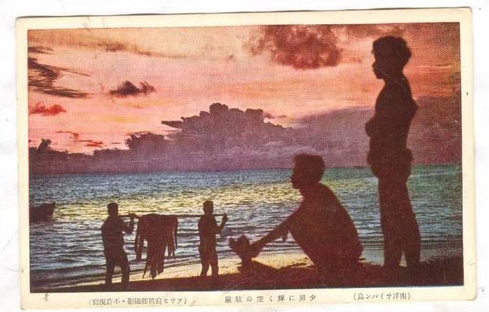Natives fishing , Northern Mariana Islands (Saipan), 00-10s