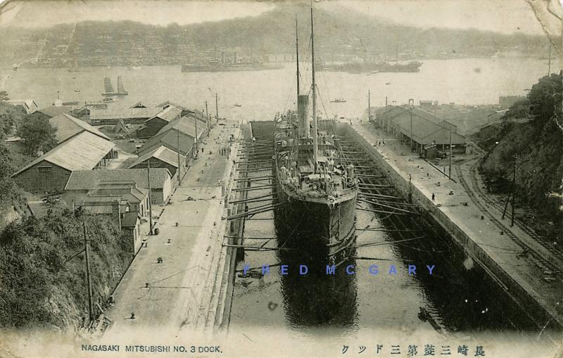 1915 Nagasaki Japan Postcard: Mitsubishi Number 3 Dock With Ship