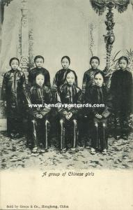 china, HONG KONG, Chinese Sing-Song Girls, Courtesans (1905)