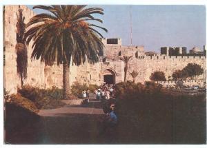 Jerusalem, Jaffa Gate, unused Postcard