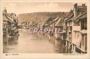 Postcard Modern Reliquary wooden and wickerwork (retail) Gabon high ogoaue ou...