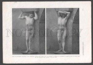 092770 ART NOUVEAU FRENCH NUDE RISQUE GIR & MAN #105-106