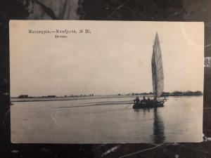 Mint Manchuria China RUSSIA RPPC Postcard Sailing