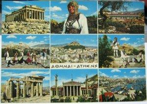 Greece Athens Souvenir - posted 1966