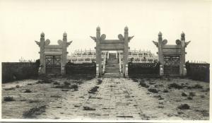 china, PEKING PEIPING, Temple of Heaven, 天壇, Entrance Altar of Heaven 1920s RP 1
