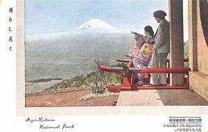 japan mountain national park boy girl kimono observation