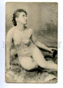 149699 NUDE Woman on Fun Vintage PHOTO