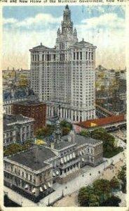 Municipal Government - New York City, NY