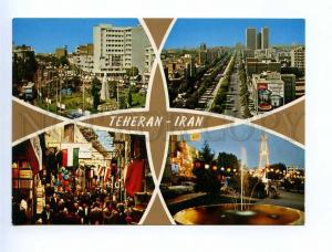192985 IRAN TEHERAN 4 views old photo postcard