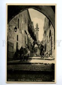 155666 JARUSALEM Old street & native types Vintage postcard