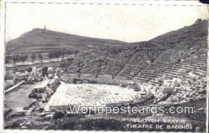 Greece Theatre de Bacchus Oeatpon Bakxoy Theatre de Bacchus Oeatpon Bakxoy