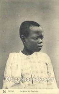 Congo Belge African Life Unused