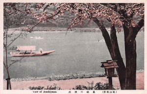 View of Arashiyama, Japan, Early Postcard, Unused