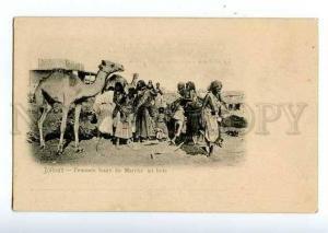 126554 DJIBOUTI Femmes Issas du Marche au bois CAMEL Vintage