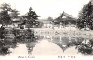 Vintage Postcard JAPAN Shoryo-in, Yamoto C61