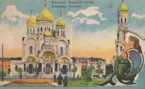 Warszawa Cerkiew Poland German Polish Military 1916 WW1 Postcard