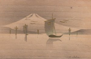 Mt Fuji , Japan , 00-10s ; Hand Painted on wood