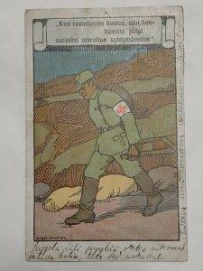 Postcard Military Red Cross Medic German 1927 Detroit Michigan Army Soldier 1029