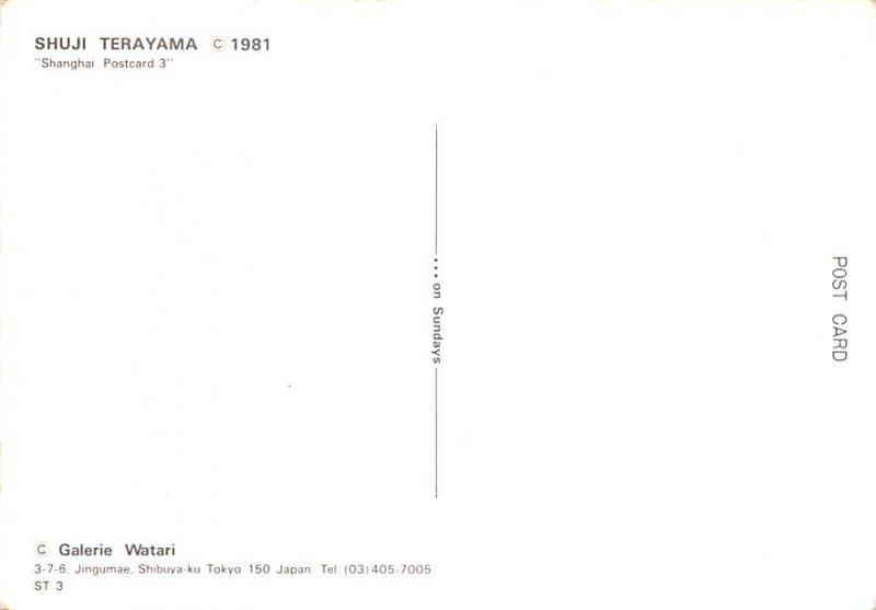 Japan Old Vintage Antique Post Card Shuji Terayama Unused