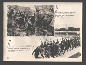 094084 RUSSIA CIVIL WAR Cadets Naval school Old photo POSTER