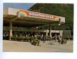 179676 HONG KONG Main entrance old postcard