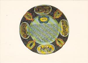 Israel Jerusalem Israel Museum Seder Plate